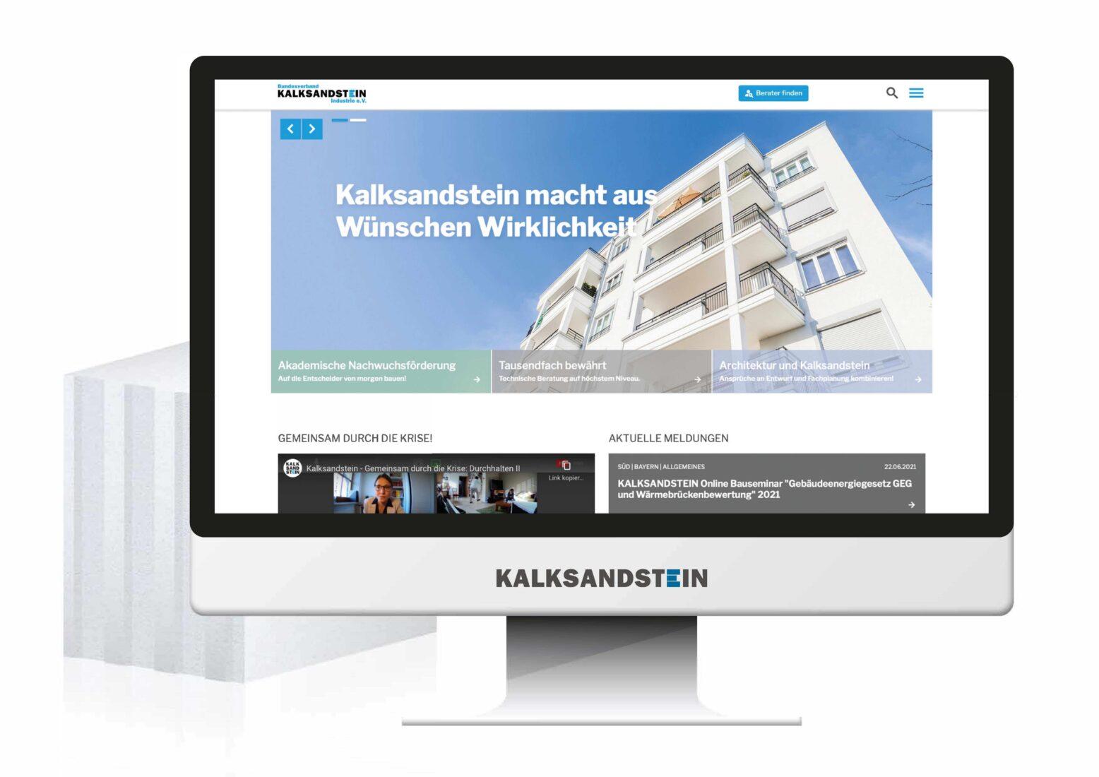 Die neue Website wirkt modern und benutzerfreundlich. Bild: Bundesverband Kalksandsteinindustrie e.V.